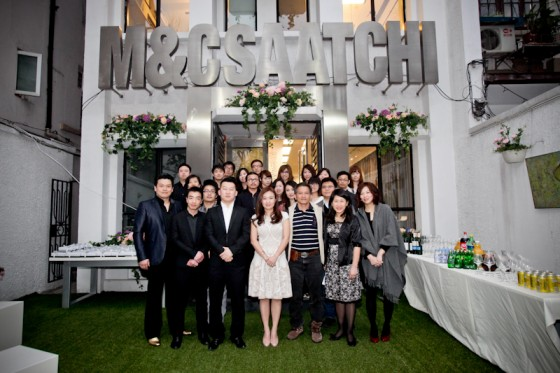 M&C Saatchi China