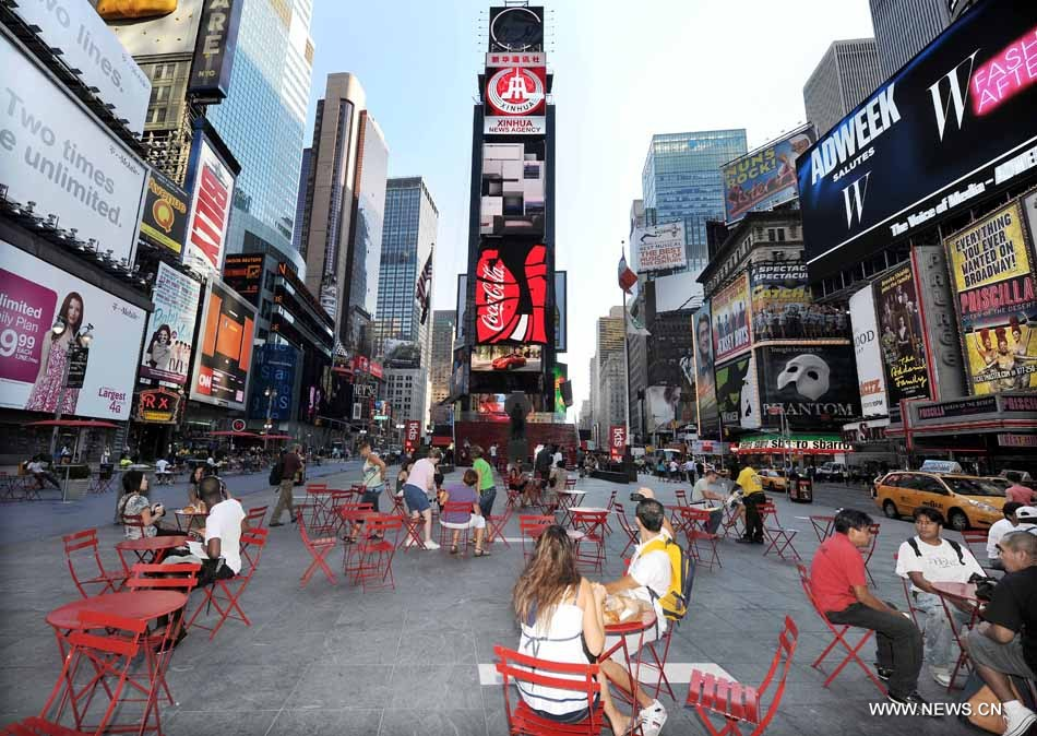 Xinhua News Agency Launches Mega Billboard On Times Square