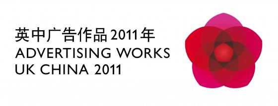 Advertising Works UK China 2011