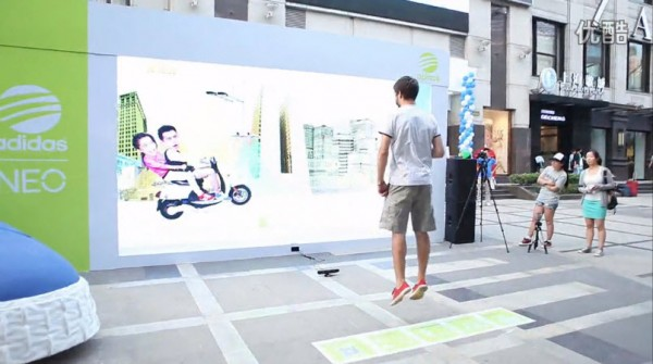 TBWA/DAN Shanghai Adidas NEO interactive advertisement on Huaihai Road in Shanghai.