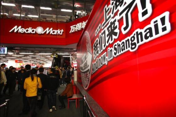 Media Markt - China Launch (Shanghai) -- 4