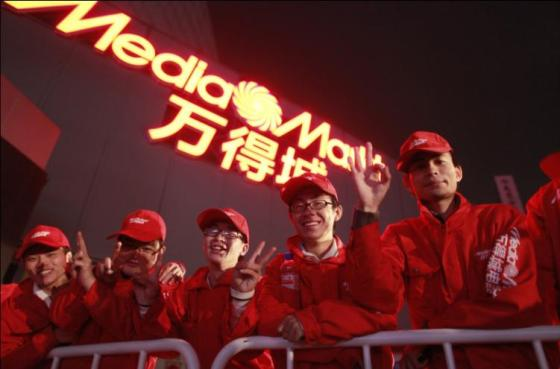 Media Markt - China Launch (Shanghai)