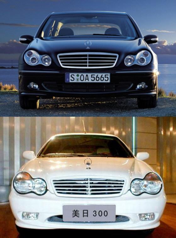 Mercedes C-Class vs Geely Merrie 300