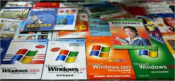 Microsoft Chinese piracy