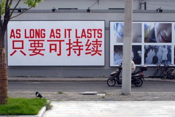 This Modern World - An 'Art as Billboard' Project  - 3