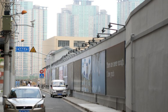This Modern World - An 'Art as Billboard' Project  - 6