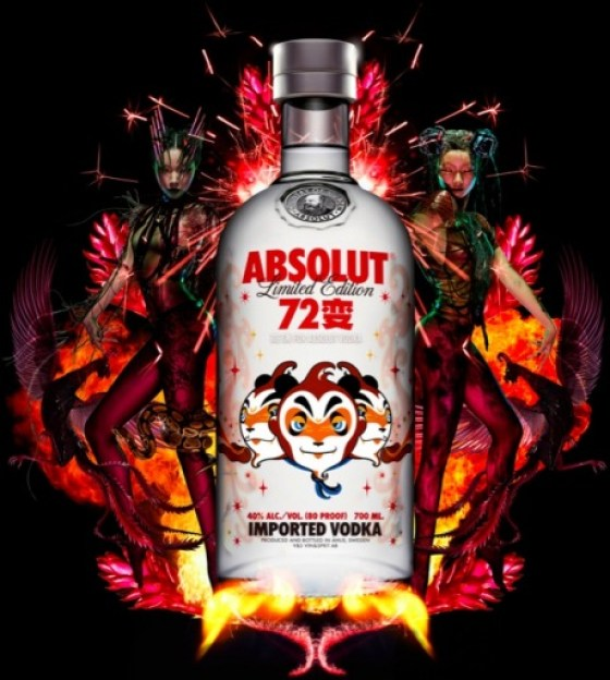 absolut-72-ginger-ale-1