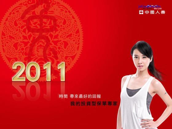 China Life - Jolin Tsai 'We share we link' 2