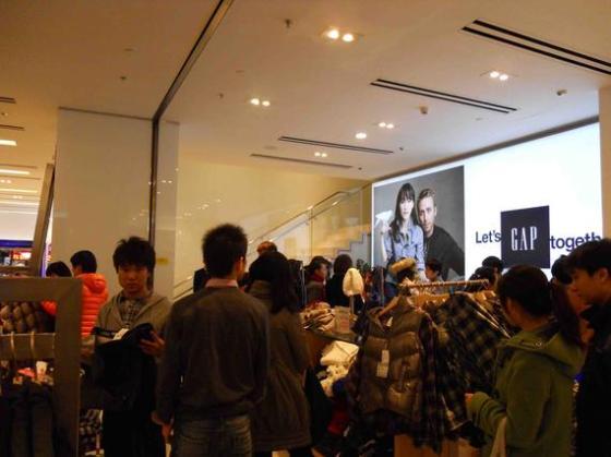 Gap China - instore