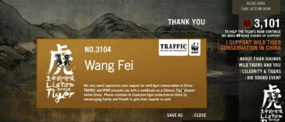 WWF China - Listen to the tiger campaign register