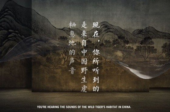 WWF and TRAFFIC China - Listen to the tiger campaign website