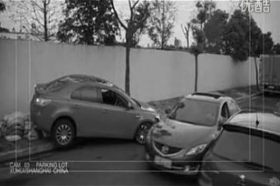 A viral advertisement for Suzuki's Kizashi car model.