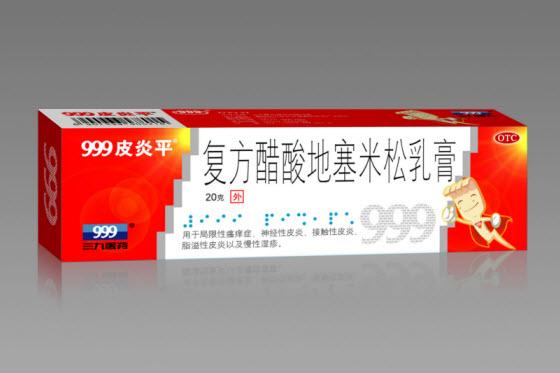 999 Sanjiu Compound Dexamethasone Acetate Cream product.