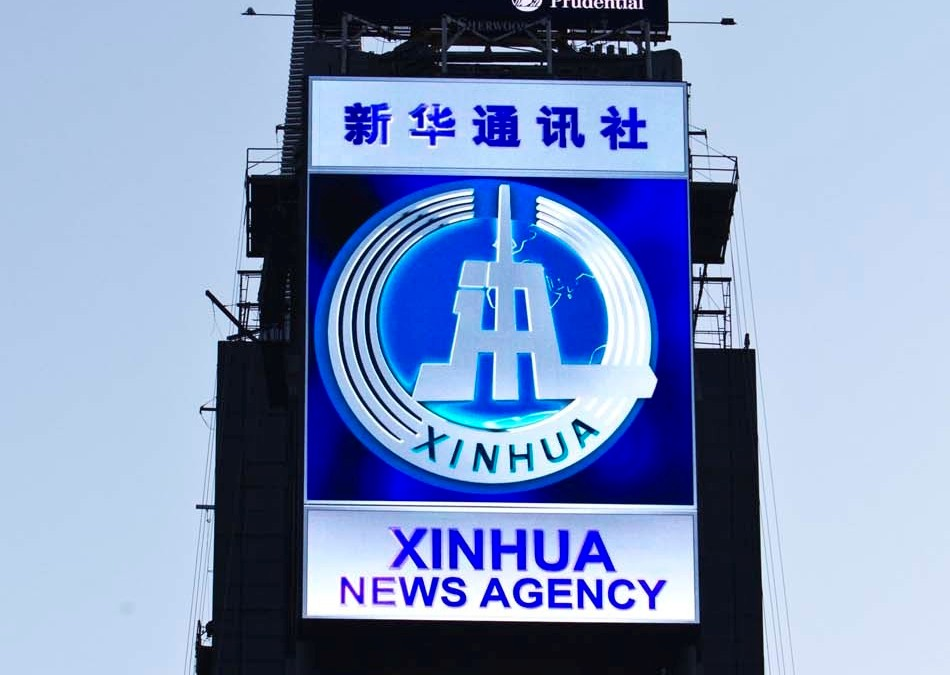 Xinhua News Agency Launches Mega Billboard On Times Square ...