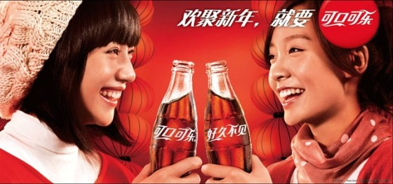 Liu Xiang & Coca-Cola (Chinese New Year) Advert
