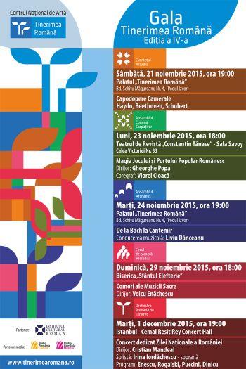 Gala Tinerimea Română ediția a IV-a