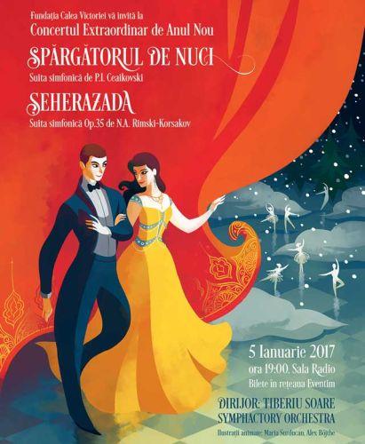Concertul Extraordinar de Anul Nou