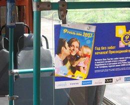 Картинки по запросу реклама в общественном транспорте