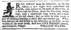 Jul 27 - South-Carolina Gazette Supplement Slavery 2