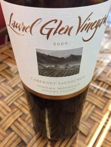 Laurel Glen Vineyard