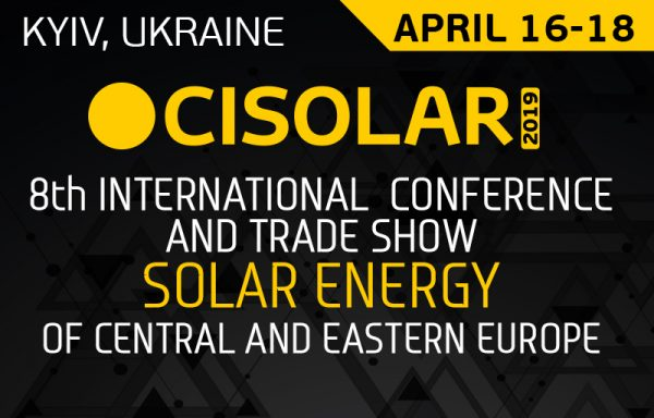 solar energy central and eastern europe opportunities for developing solar energy solar energy conference and trade energy conference and trade show