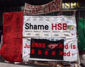 Strike at HSBC Hkg Feb 2012