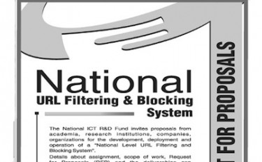 Call for proposals for a national URL filtering and blocking system
