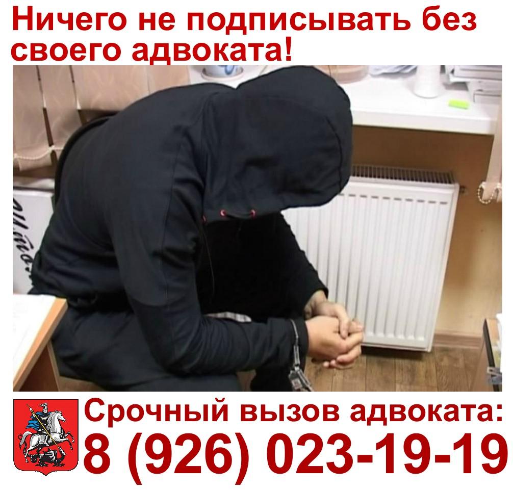Адвокат 228