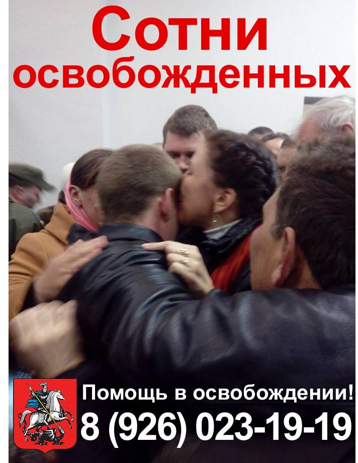 Отделение полиции Южное Бутово