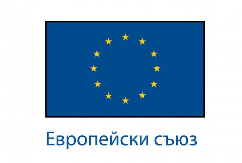 Как български гражданин може да обяви фалит на физическо лице в чужбина. Какви са ограниченията и последиците от обявяването на фалит. Кредитополучателят може ли да запази недвижимия си имот, който е ипотекирал в полза на банки и фирми за бързи кредити?