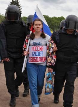 Россия_будет_свободной