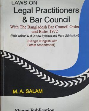 Bar Council Act