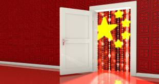 Chinese Bank install backdoor