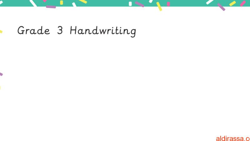 أوراق تعليم الكتابة لغة إنجليزية الصف الثالث