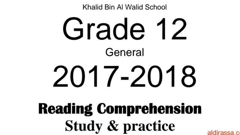 ورقة عمل لغة إنجليزية للصف الثاني عشر عام
