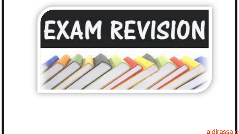 اللغة الإنجليزية نماذج للامتحان النهائي (Final Exam Revision) للصف الخامس