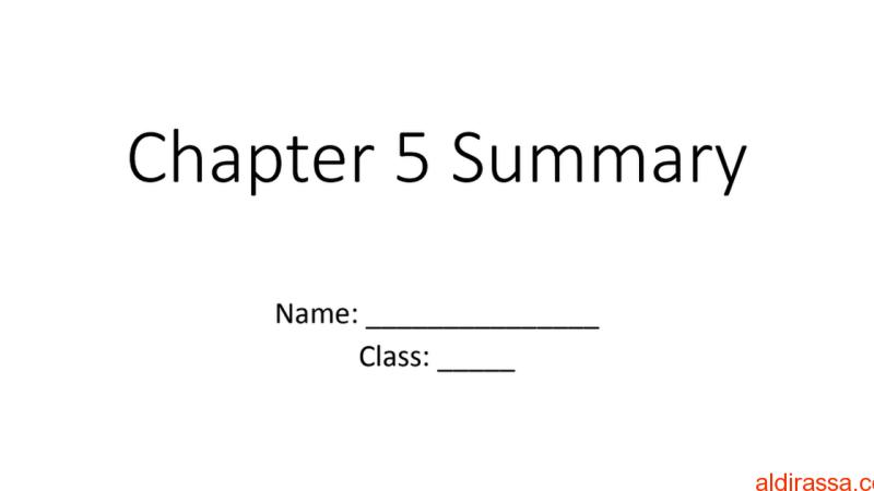 الوحدة 5 علوم الصف الثامن منهج انكليزي