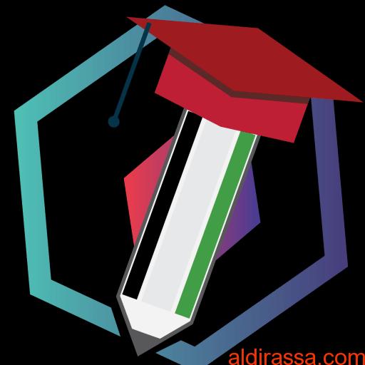 الحل لدرس النسب لغة عربية للصف الحادي عشر الفصل الاول