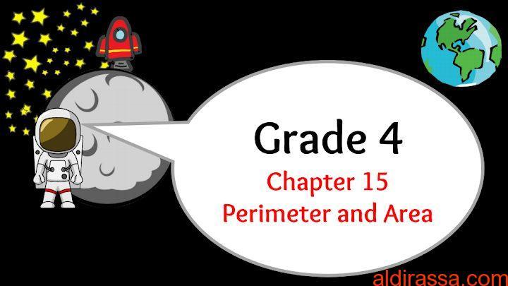 حلول وحدة المحيط والمساحة رياضيات منهج إنجليزي الصف الرابع الفصل الثالث