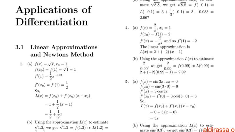 دليل المعلم رياضيات الوحدة الثالثة الصف الثانى عشر متقدم باللغة الإنكليزية