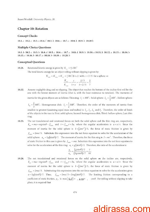 دليل المعلم فيزياء وحدة 10 منهج إنجليزي الصف الحادي عشر متقدم الفصل الثالث