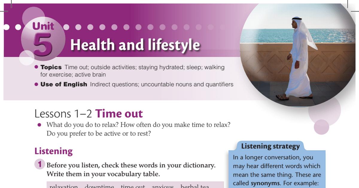 كتاب الطالب اللغة الإنجليزية الوحدة الخامسة (Health and lifestyle) الفصل الثالث للصف العاشر