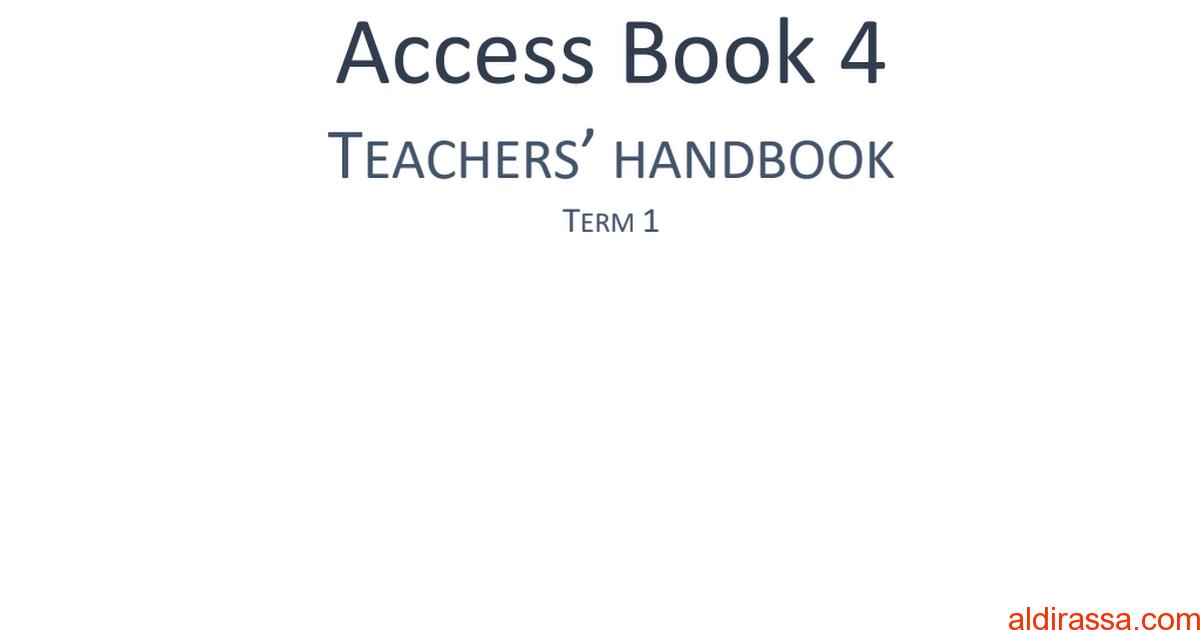 كتاب المعلم Access book الصف الرابع الفصل الاول