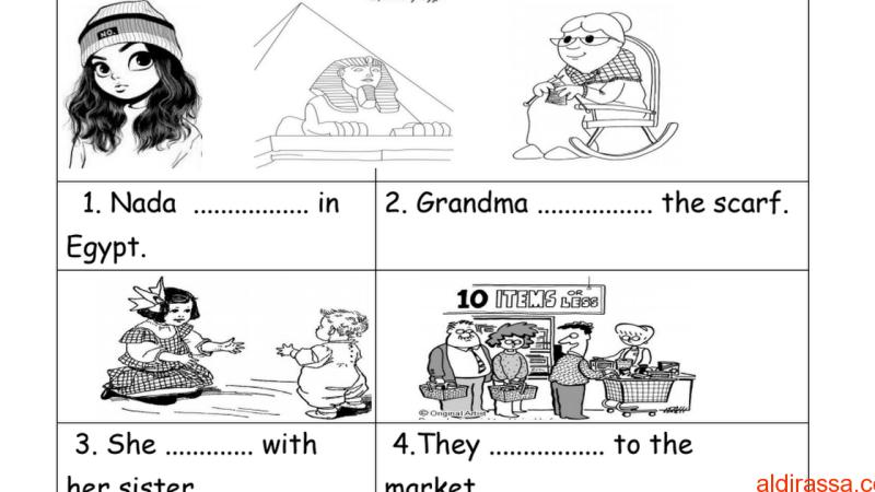 ملفات متنوعة للغة الإنجليزية الفصل الثالث الصف الثاني