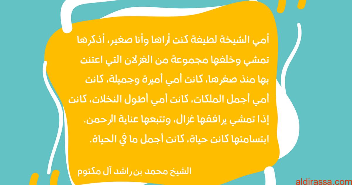 موجهات الكتابة للصفوف الأولية لغة عربية