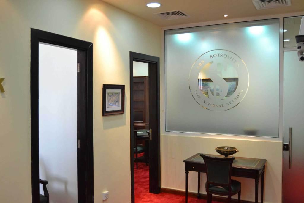 RAK Free Zone Company Registration