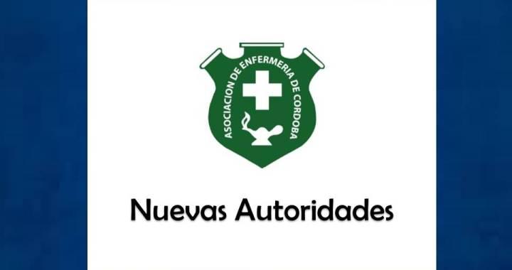 Nuevas autoridades de AEC 4