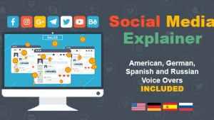 Social Media Explainer