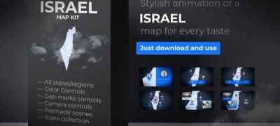 Israel & Palestinian Territories Map - State of Israel Map Kit