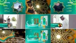 Ramadan Broadcast Ident Package V2